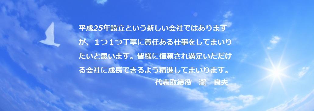 haikei7