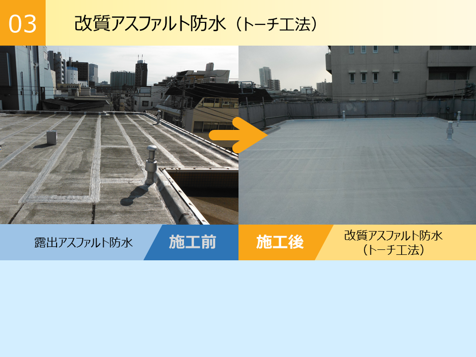 roof3