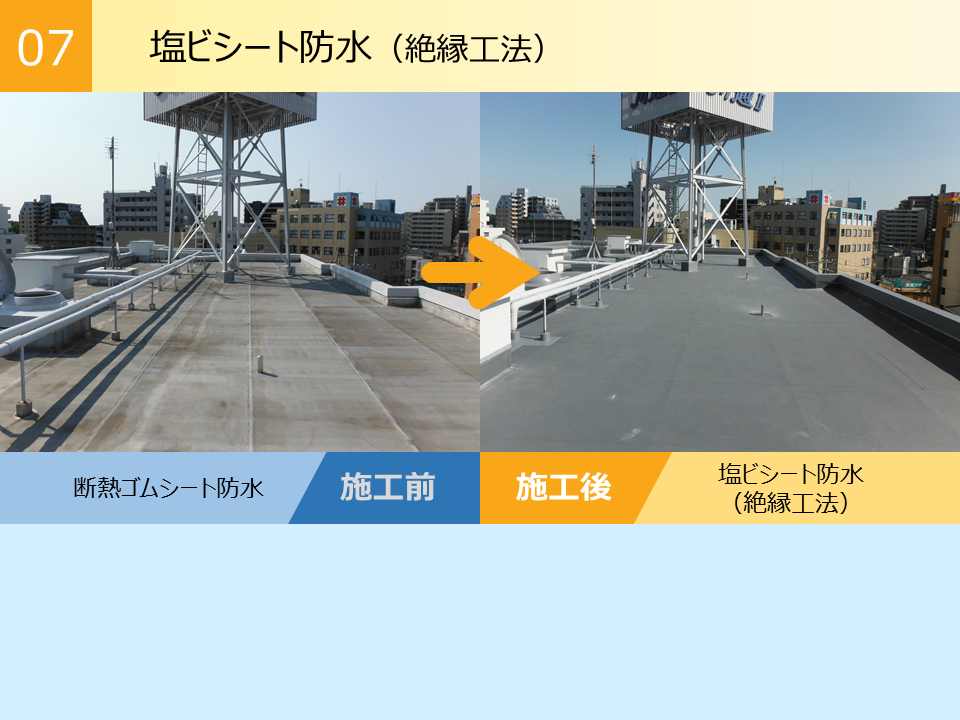 roof7